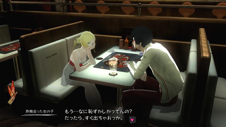 Catherine (JP) Screenshot 1
