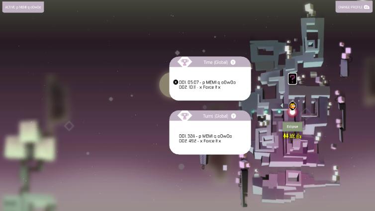 Nova-111 Screenshot 1