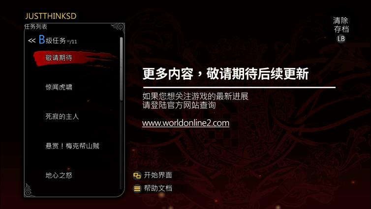 World II: Hunting Boss (CN) Screenshot 1