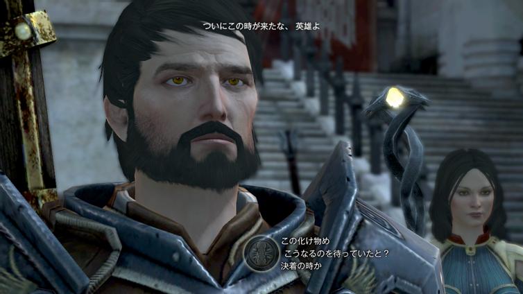 Dragon Age II (JP) Screenshot 2