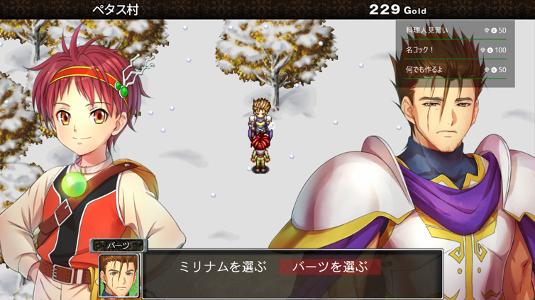 Frane: Dragons' Odyssey Screenshot 3