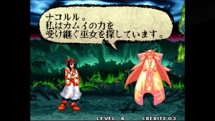 ACA NEOGEO SAMURAI SHODOWN V Screenshot 4