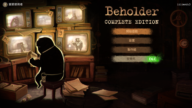 Beholder Complete Edition Screenshot 3