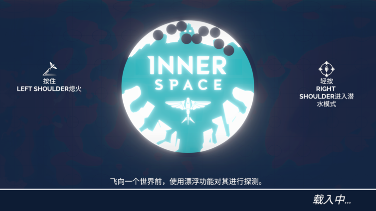 InnerSpace Screenshot 3