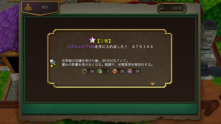 Sephirothic Stories Screenshot 3