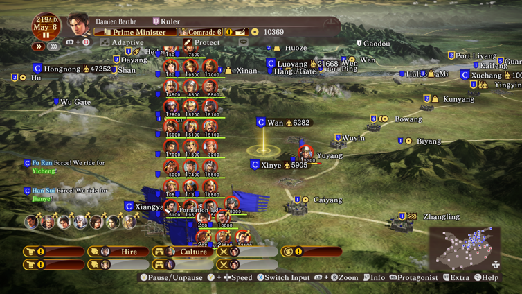 Romance of the Three Kingdoms 13 Screenshot 3